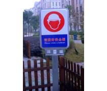工地安全自�泳�示器